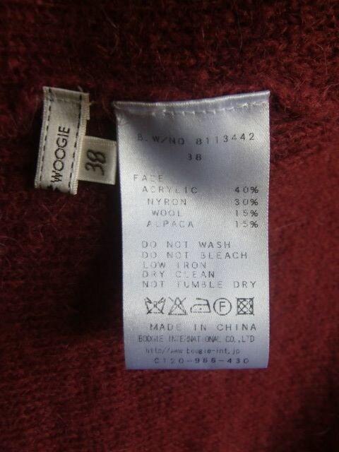 ブランド超美品★BOOGIE WOOGIE★アルバカ混/臙脂/M★送500円 < 女性ファッションの