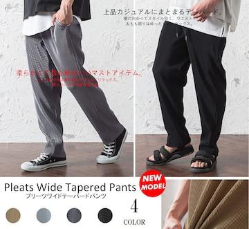 品ストア★超人気っ柔らかワイドテーパードパンツ4色M-L