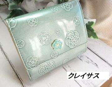 500スタ★本物正規クレイサス ガマ口 折り財布