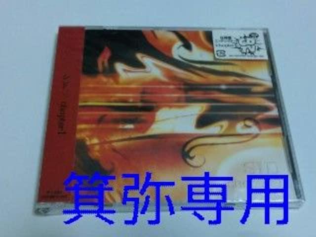 2006年「chapter1」初回限定盤◆ラスト1点◆17日迄の価格即決  < タレントグッズの