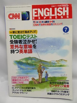 1603 CNN ENGLISH EXPRESS 2011年 07月号