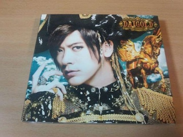 DAIGO CD「DAIGOLD」DVD付初回限定盤B●