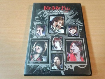 Kis-My-Ft2 DVD「Kis-My-Ftに逢えるde Show vol.3」キスマイ●