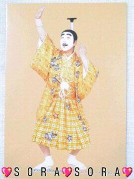 哀悼.追悼…【志村けん】沢山の笑い有難うプロマイド.フォト.生写真