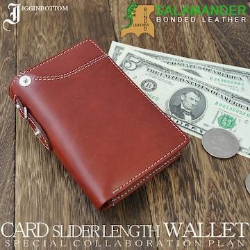 イギンボトム×サラマンダー 二つ折り 短財布 IG-704-BR