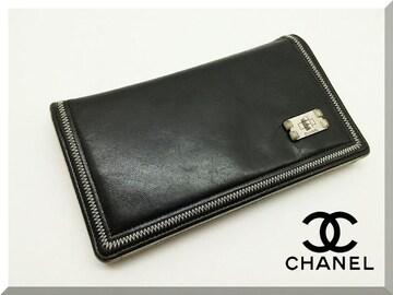 ☆CHANEL☆ シャネル 2.55マトラッセ 二つ折り レザー財布
