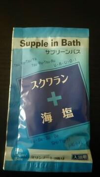 サプリーンバス*マリンノートの香り*入浴剤