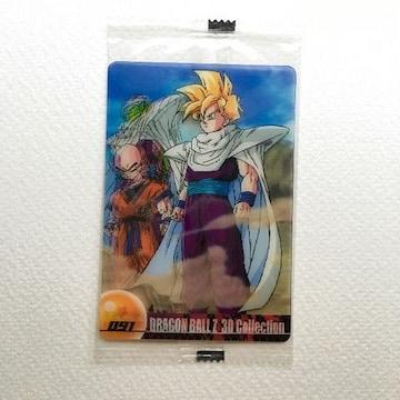 ◎ドラゴンボール 3Dコレクション 091