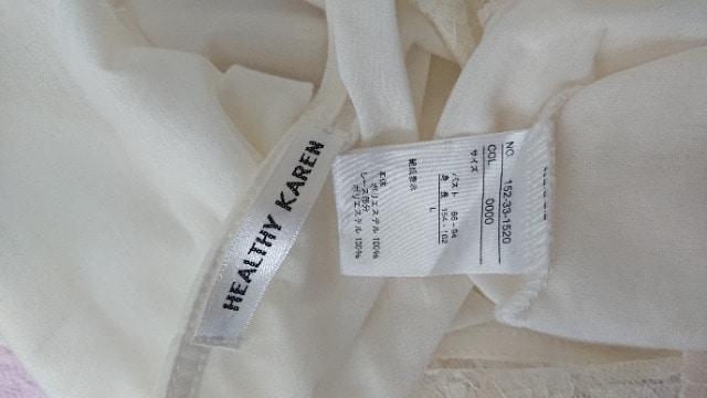 白レースTシャツ < 女性ファッションの
