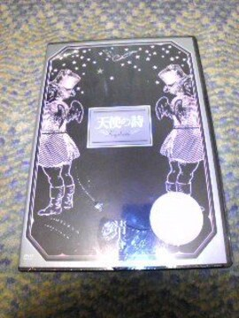 DVD:清春(黒夢SADS)天使の詩