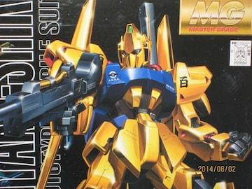 MG MSN-00100 百式 1/100