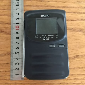 カシオ 携帯テレビ ラジオ