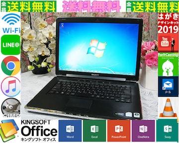 ☆新品マウス☆SONY-CR62b☆SSD換装可&windows10で快適安心☆