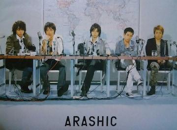 嵐☆ARASHIC CDアルバム'06.07.05 一律180円