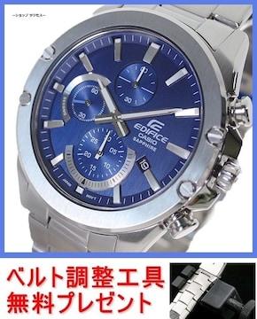 新品■カシオ腕時計 EFR-S567D-2AV エディフィス★ベルト調整具