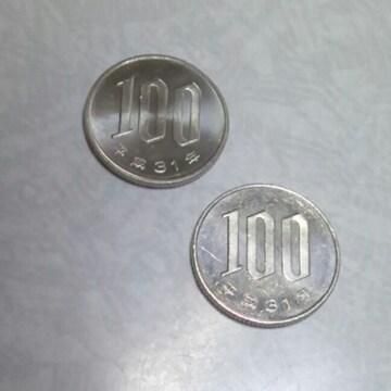 100円玉 平成31年