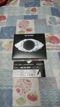 希少〓 one ok rock 人生×僕= 初回限定盤〓
