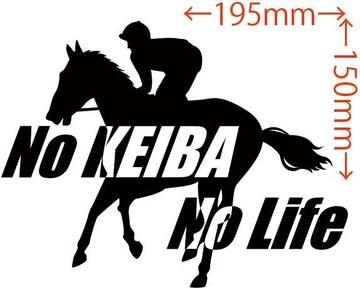 カッティングステッカー No KEIBA No Life・1