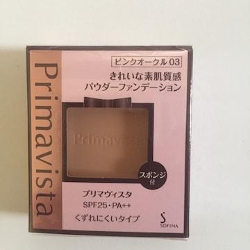 切手可 プリマヴィスタ ファンデーション ピンクオークル03
