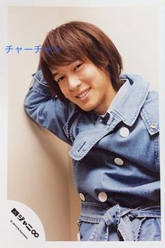 関ジャニ∞丸山隆平さんの写真♪6