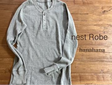 nest Robe*mixモカワッフルロングTシャツ