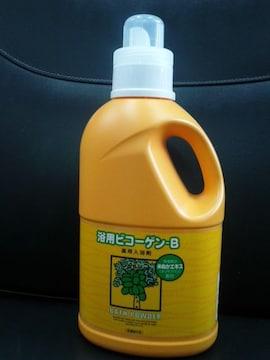 男性・体臭・腋臭・加齢臭に人気の酵素入浴剤1キロ2750円送500