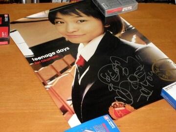 岡本玲teenagedays直筆サイン入りポスター1つ