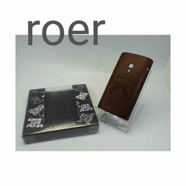 正規 ロアー Sony Xperia レザー ケース カバー ブラウン roar  < ブランドの