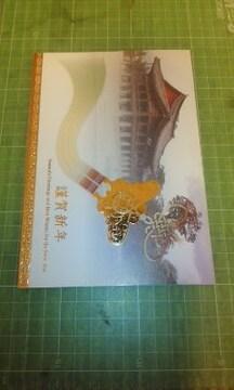 韓国古典建造物グリーティングカード♪