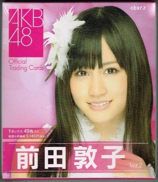 絶版 前田敦子vol.2 AKB48 未開封1BOX  < タレントグッズの
