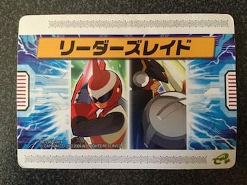 ★ロックマンエグゼ5 改造カード『リーダーズレイド』限定品★