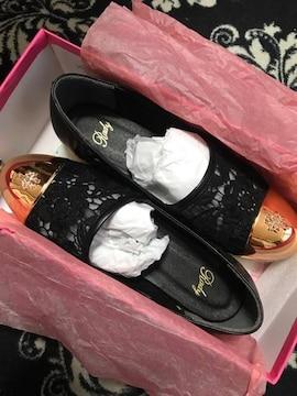 Radyの靴