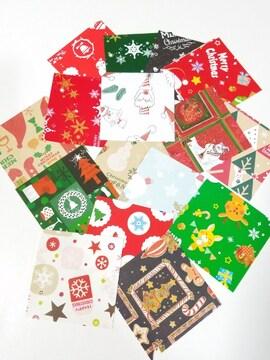 クリスマスカットペーパー20枚☆小サイズ☆キュートクリスマス20柄の折り紙