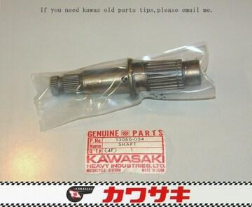 カワサキ KT250 KX250 キック・シャフト 絶版新品