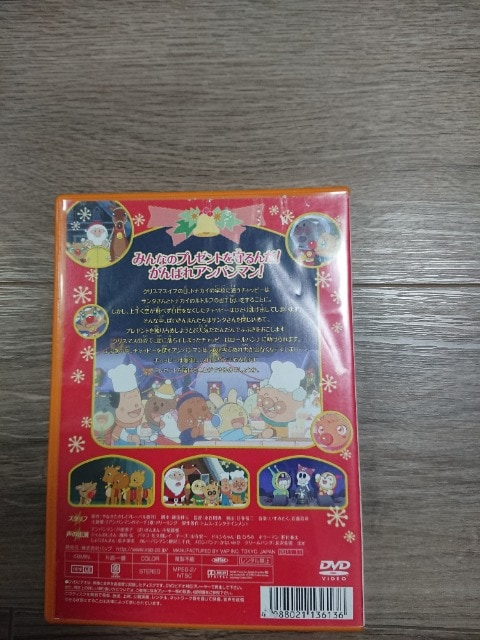 アンパンマン DVD 37 < アニメ/コミック/キャラクターの