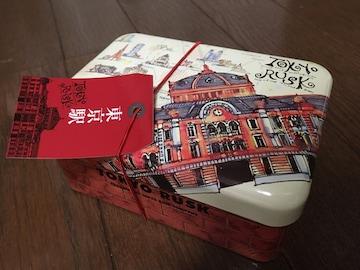 新品未使用 東京駅限定TOKYO RUSK東京ラスク 空き缶容器