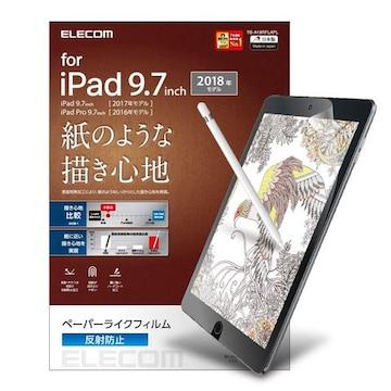 9.7インチ iPad 保護フィルム