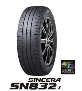 ★185/70R14 緊急入荷★ファルケン SN832i 新品タイヤ 4本セット