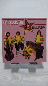 美品CD!! ジャーマン・ダンス / セニョール・ココナッツ 付属品全てあり