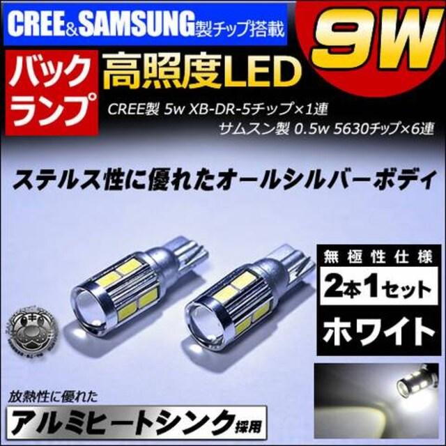 MM41S フレアワゴン 内装 外装 フルセット ルームランプ レンズ ライセンス バック エムトラ < 自動車/バイク