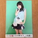 AKB48 大島優子 アイドルと恋したら 生写真