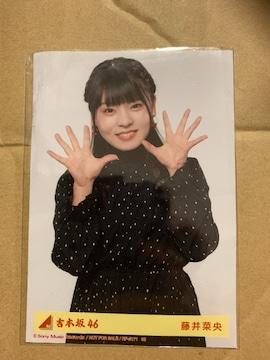 吉本坂46★藤井菜央(CD特典写真)