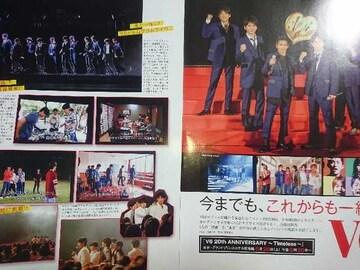 V6★2015年7/6号★オリ☆スタ