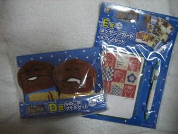 おさわり探偵 なめこ栽培キット メッセージカード&ペン/なめこ型タオル