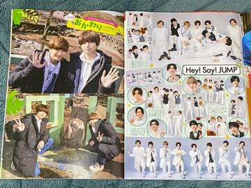 Hey!Say!JUMP◆月刊TVnavi 2020年3月号 切り抜き 抜無 4P