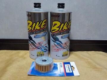 ボルティー250 エンジンオイル&エレメント 新品 10W40
