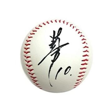 【阿部★サインボール】#ジャイアンツ#レプリカ#巨人#読売#野球