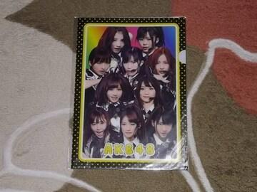 ★AKB48 クリアファイル☆