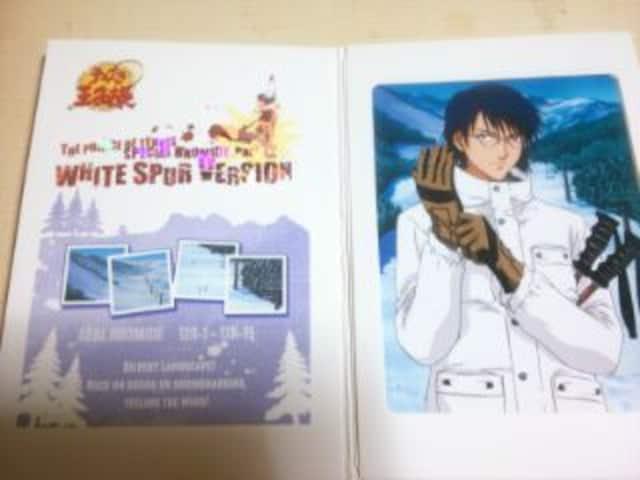☆テニスの王子様☆スペシャルブロマイドPart. 12☆忍足侑士  < トレーディングカードの