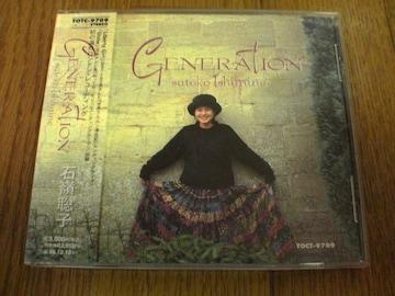 石嶺聡子CD ジェネレーション 廃盤